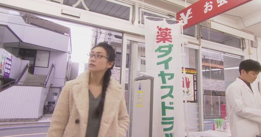 東京タラレバ娘,8話