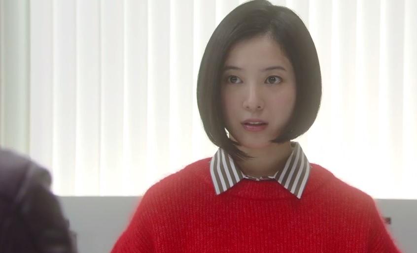 東京タラレバ娘,吉高由里子,髪型