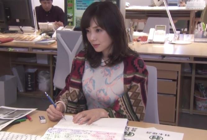 奪い愛、冬,倉科カナ,1話,内巻き