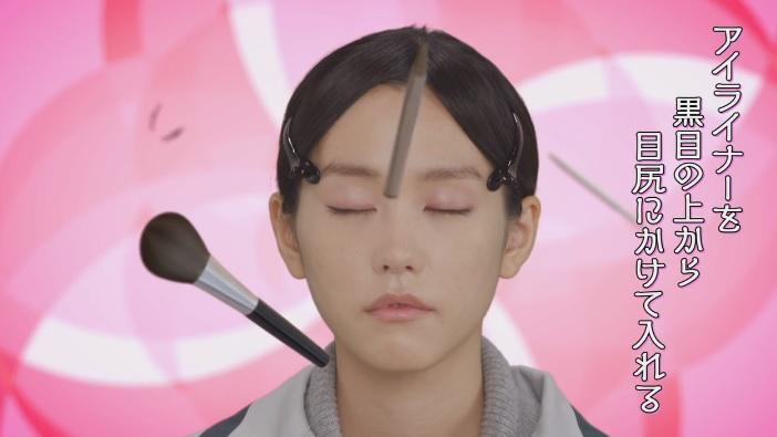 桐谷美玲,ひとパー,.1話,うさぎ顔メイク