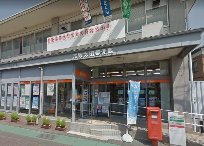 陸奥太田郵便局