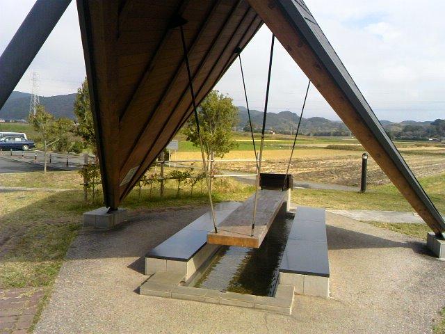 道の駅「三芳村」鄙の里