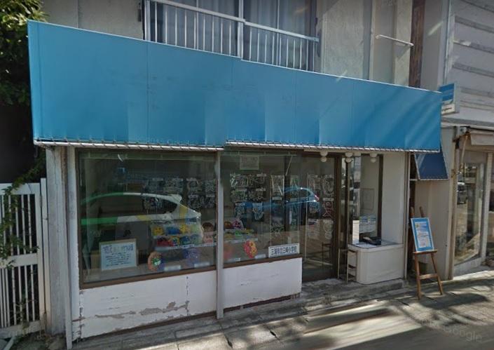 ミニFMさくら通り商店街振興協会