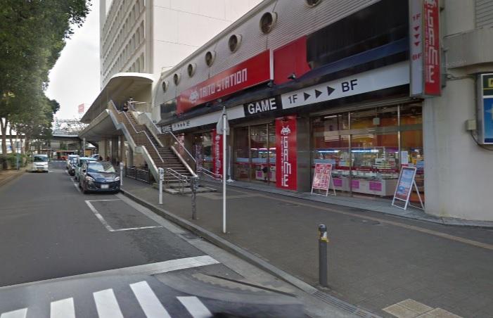 タイトーステーション藤沢店