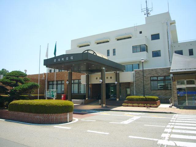 滑川町役場