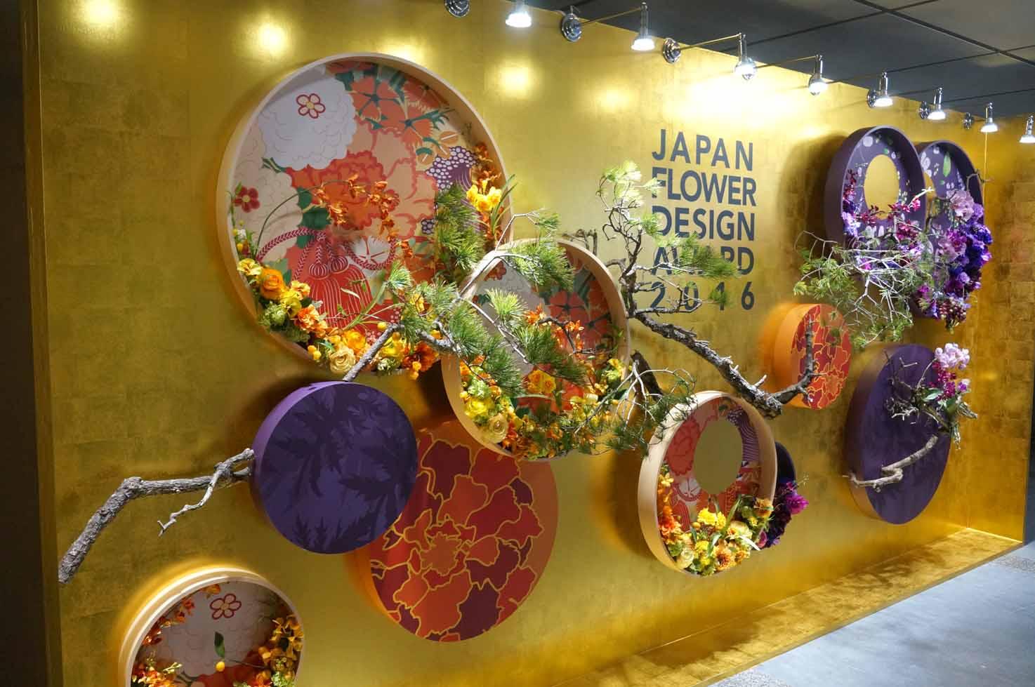 日本フラワーデザイン大賞2017