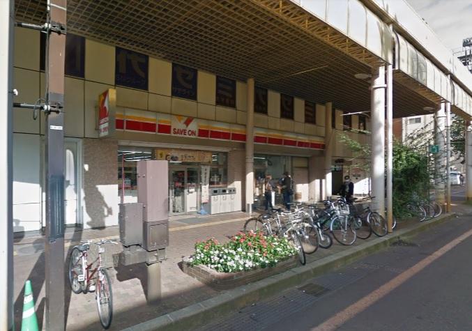 セーブオン長岡駅前店