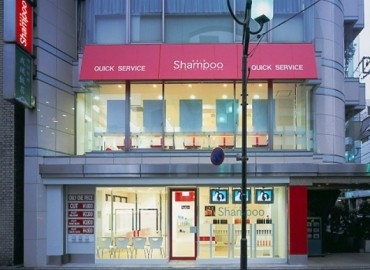 Shampoo 成城店
