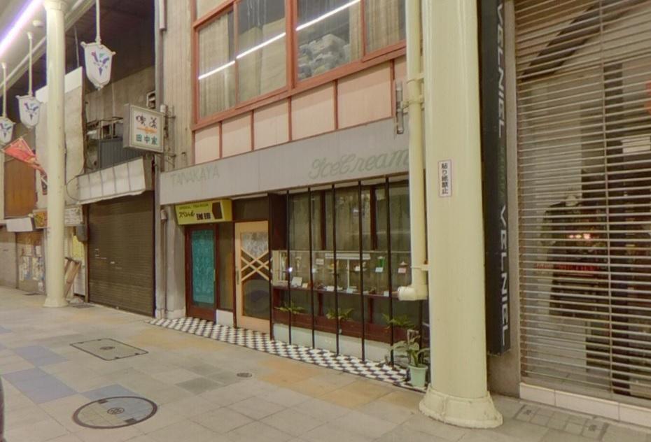 田中屋本店喫茶