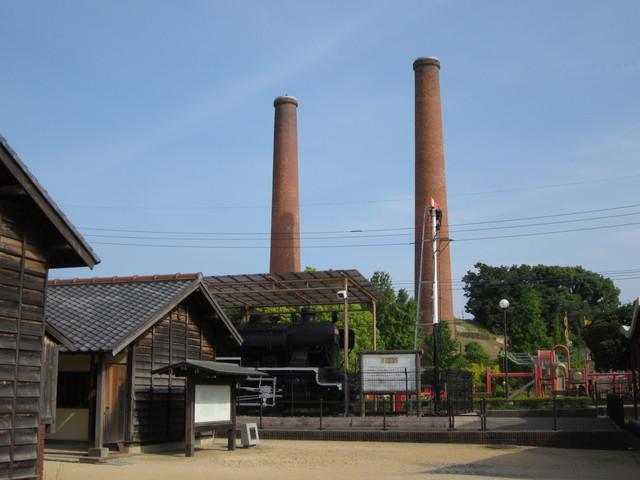 石炭・歴史博物館