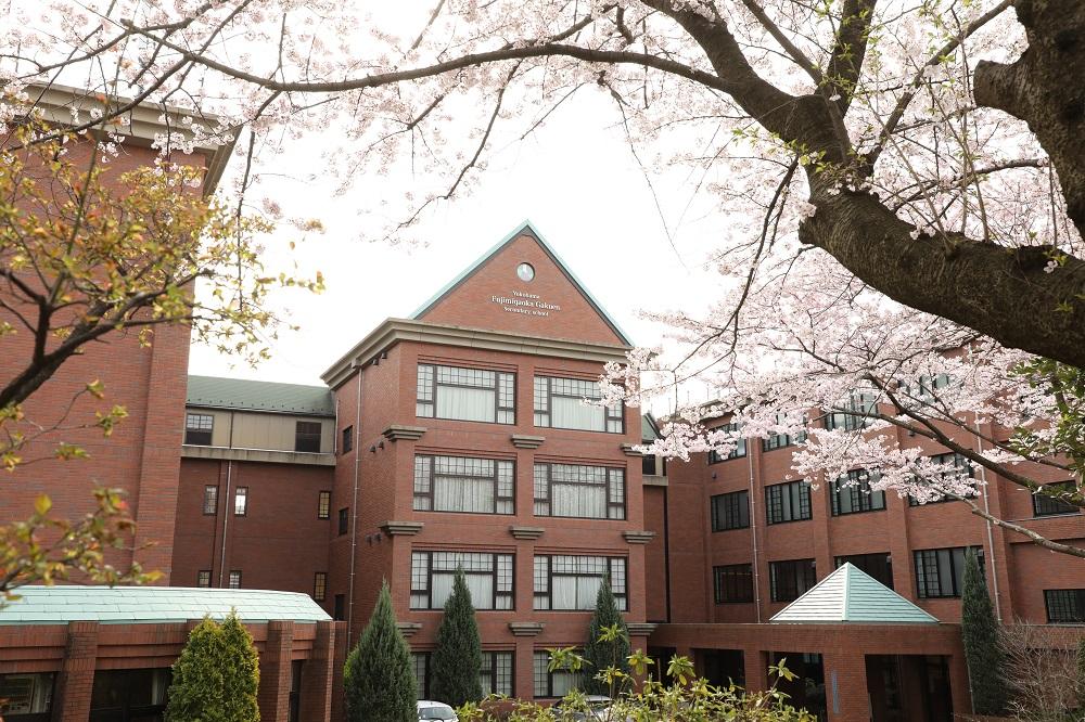 富士見学園中学・高校