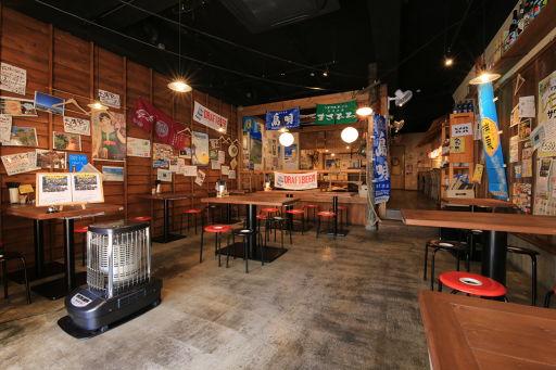 沖縄料理カチャーシー 本厚木店