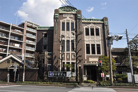 旧田中家住宅
