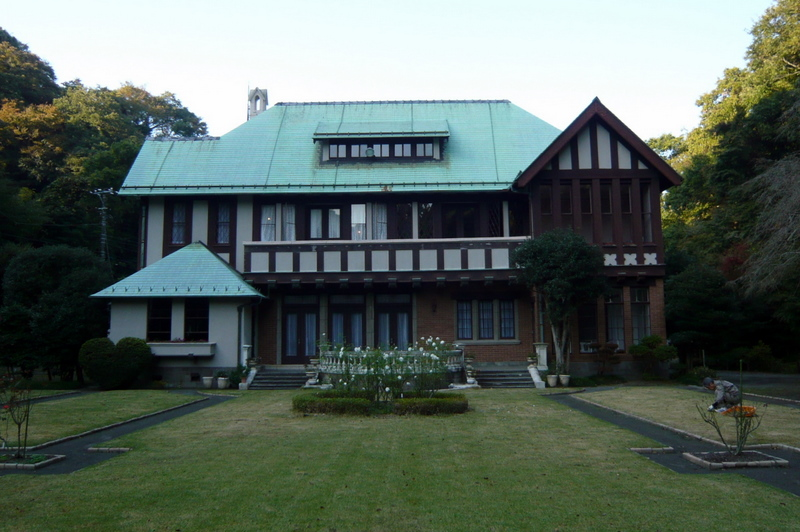 旧華頂宮邸