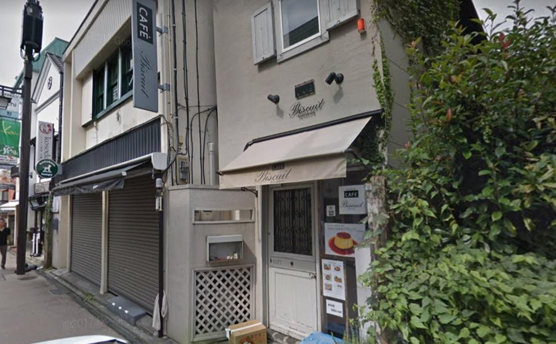 カフェ ビスキュイ 鎌倉店
