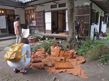 アガサッホ北鎌倉