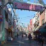 熊野前商店街