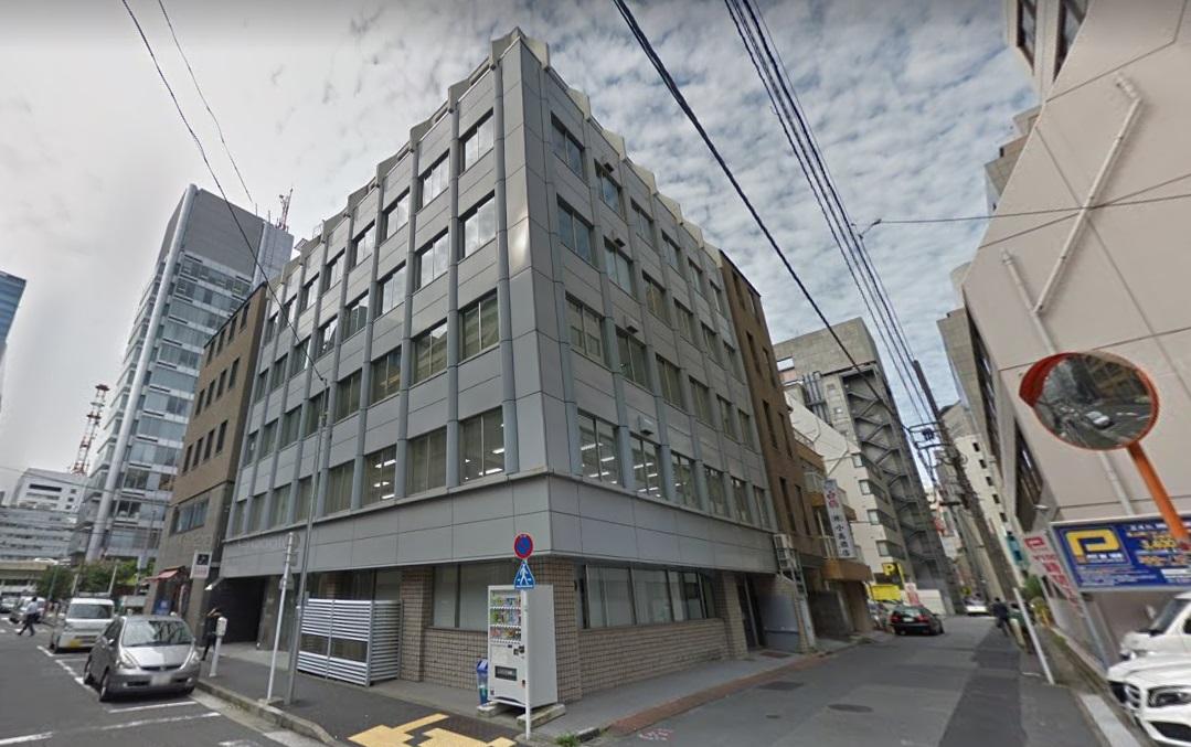 昭栄第2錦町ビル