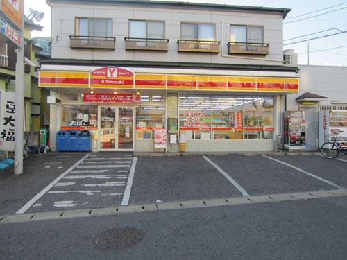 ヤマザキショップ鎌ヶ谷とびやま店