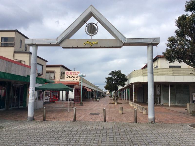 アイアイモール 佐倉市
