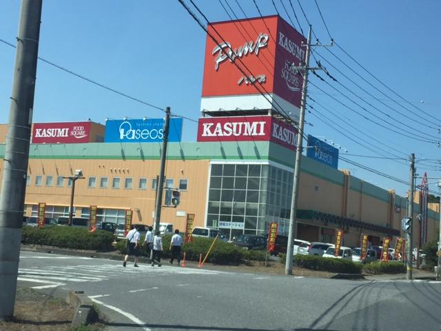 カスミ フードスクエア江戸崎パンプ