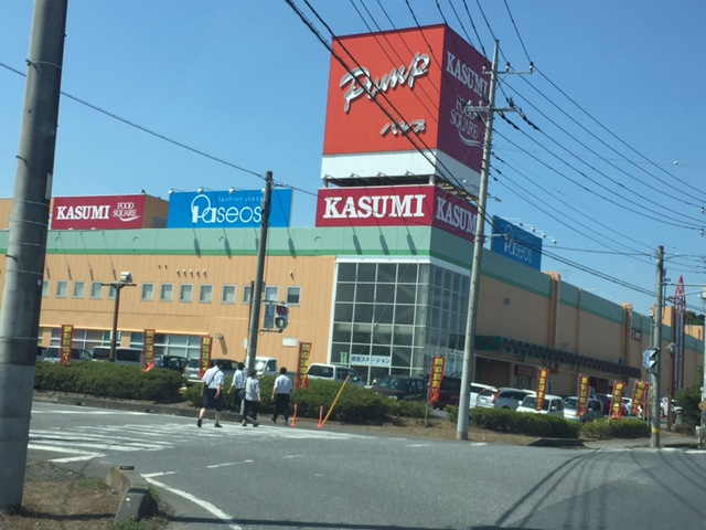 カスミ フードスクエア江戸崎パンプ2