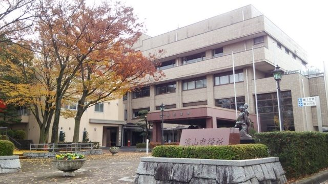 流山市役所