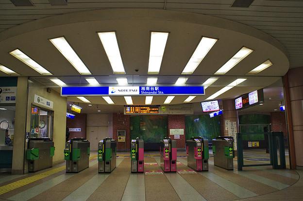 湘南台駅相鉄線