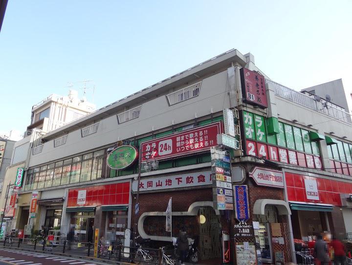 ヒルママーケットプレイス 大岡山