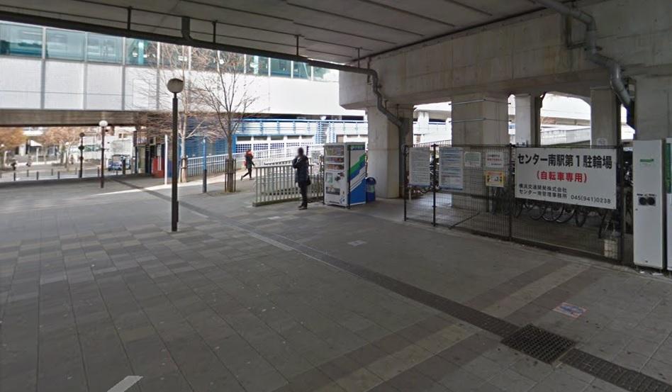 センター南駅第一駐輪場