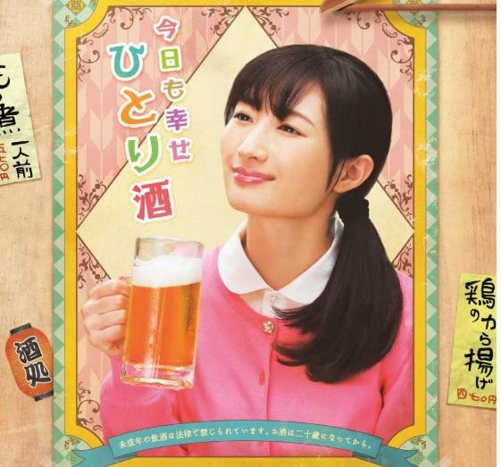 ワカコ酒Season4