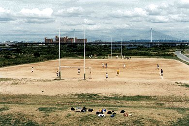 淀川河川公園赤川地区サッカーグランド