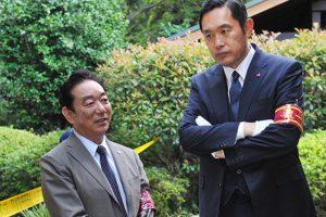 十津川警部シリーズ6