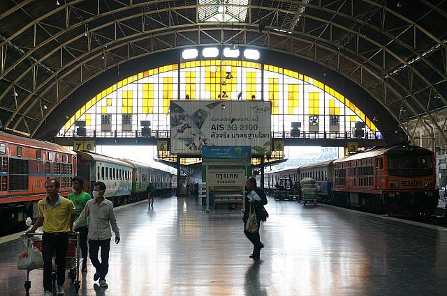 フワランポーン駅