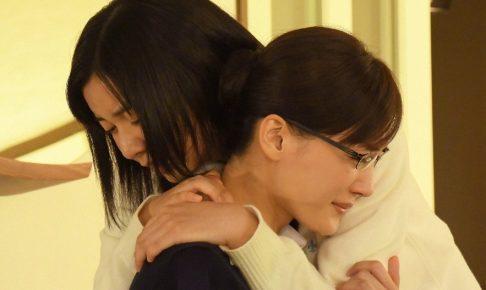義母と娘のブルース,最終回