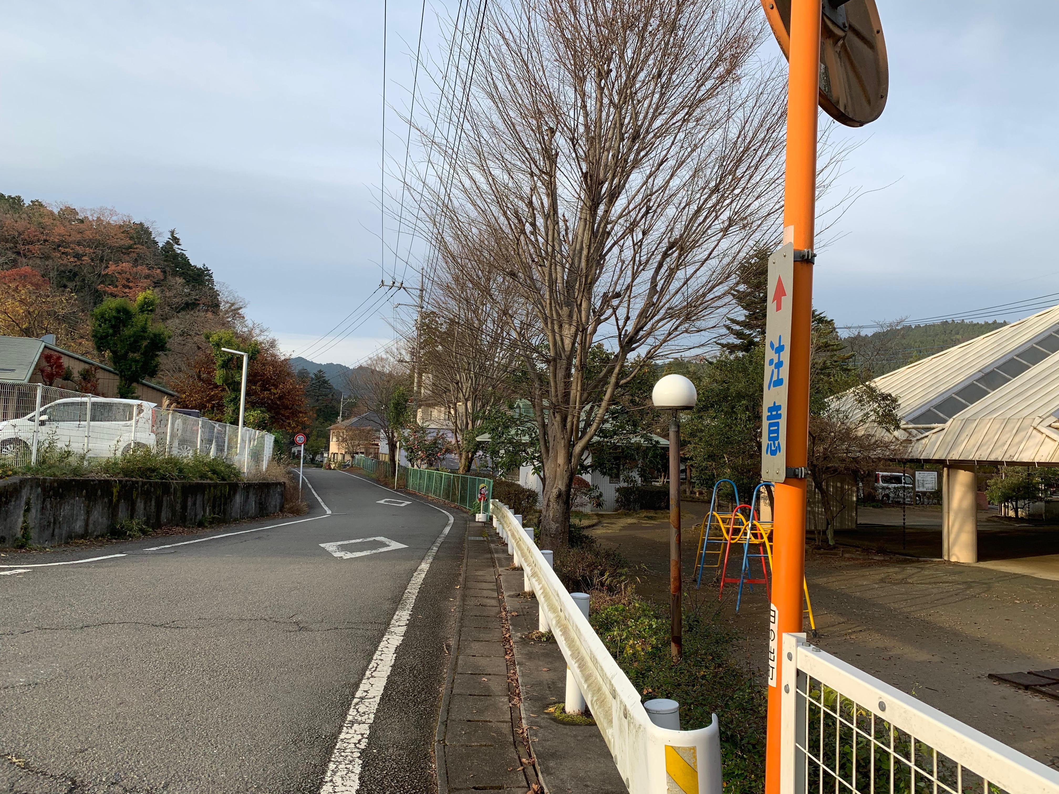 大久野駅跡公園横
