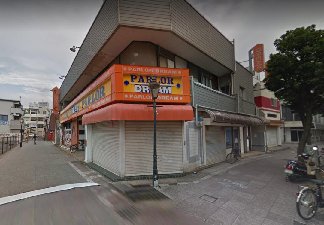 木更津駅前のパーラードリーム