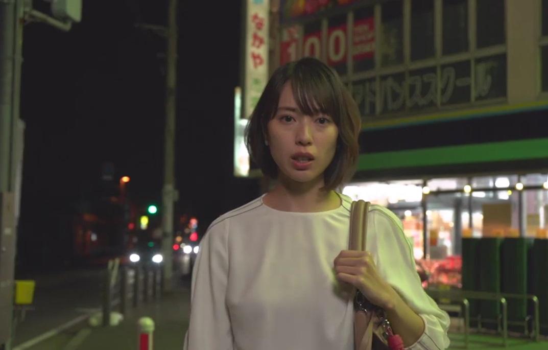 大恋愛,3話