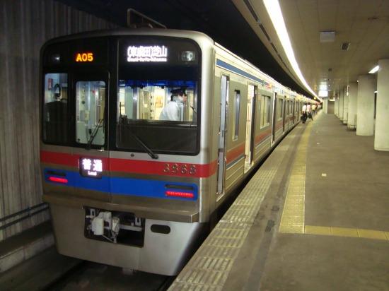 京成東成田駅