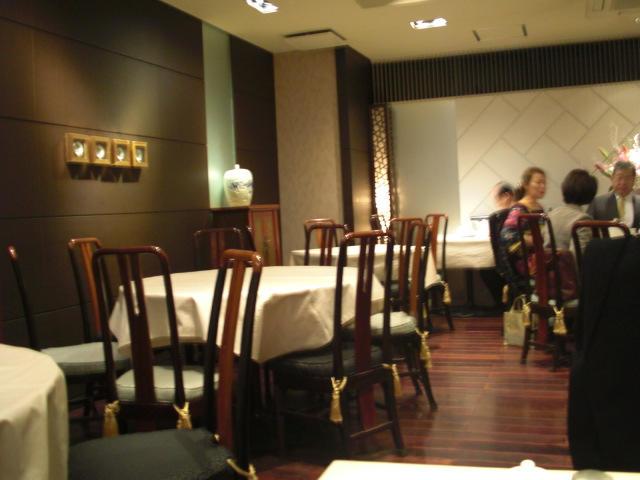 中国飯店三田
