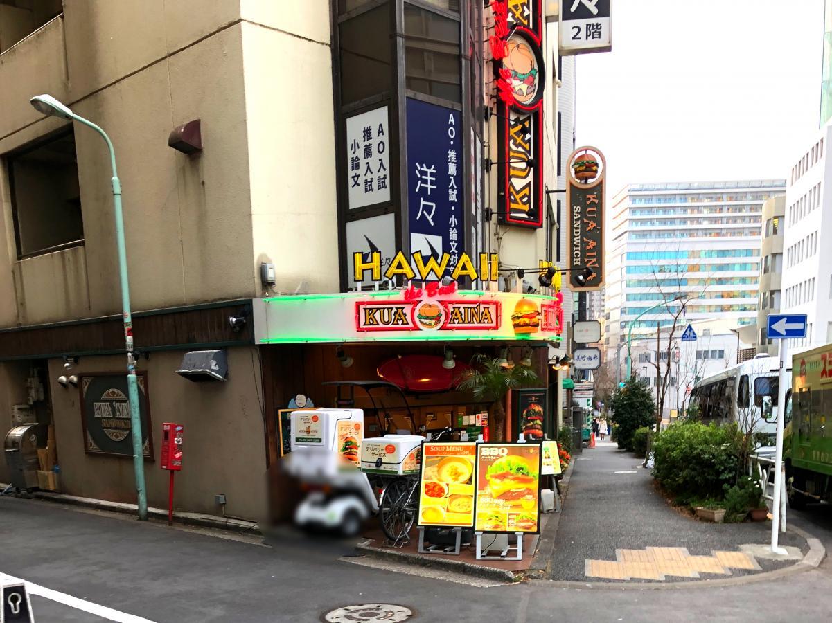 クア・アイナ 渋谷宮益坂