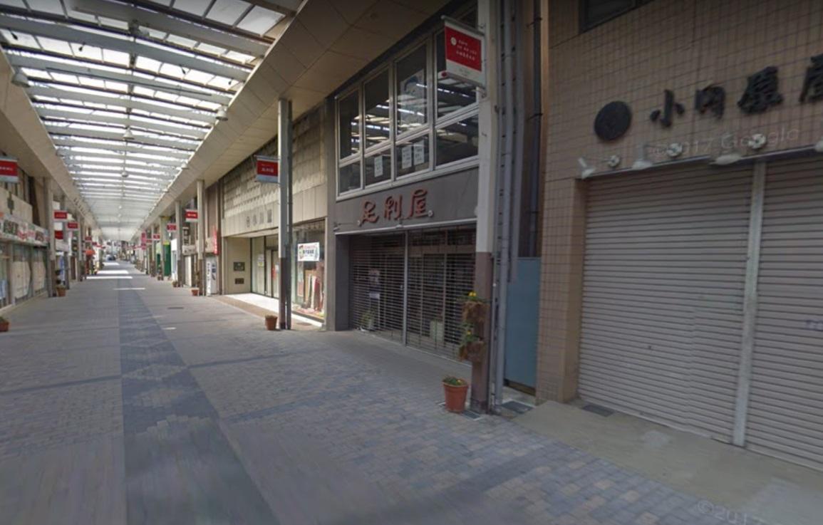 小田原屋本店
