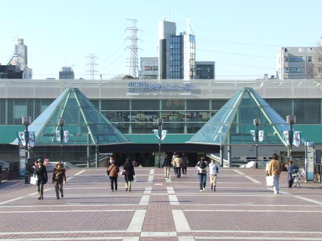 多摩センター