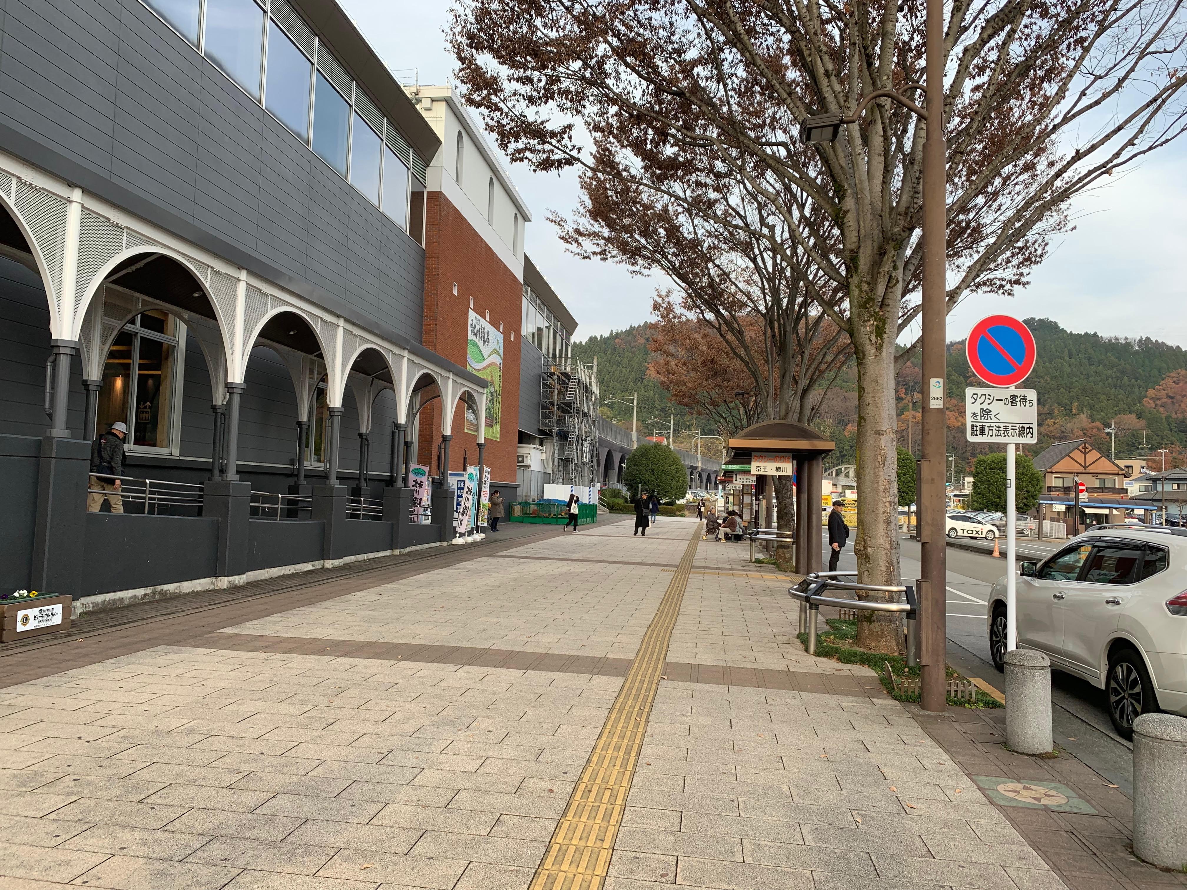 武蔵五日市駅タクシー乗り場