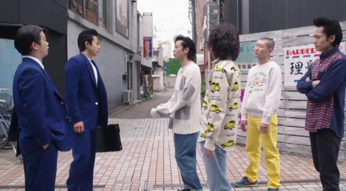 今日から俺は!!,5話