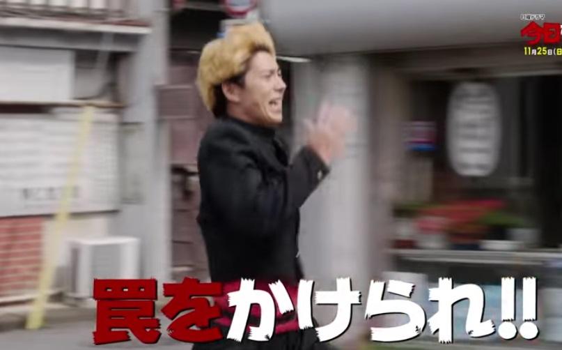 今日から俺は!!,7話