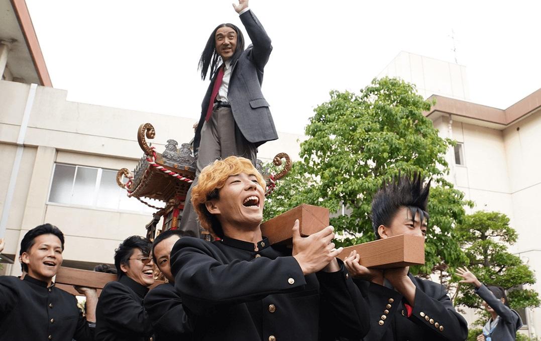 今日から俺は!!,6話