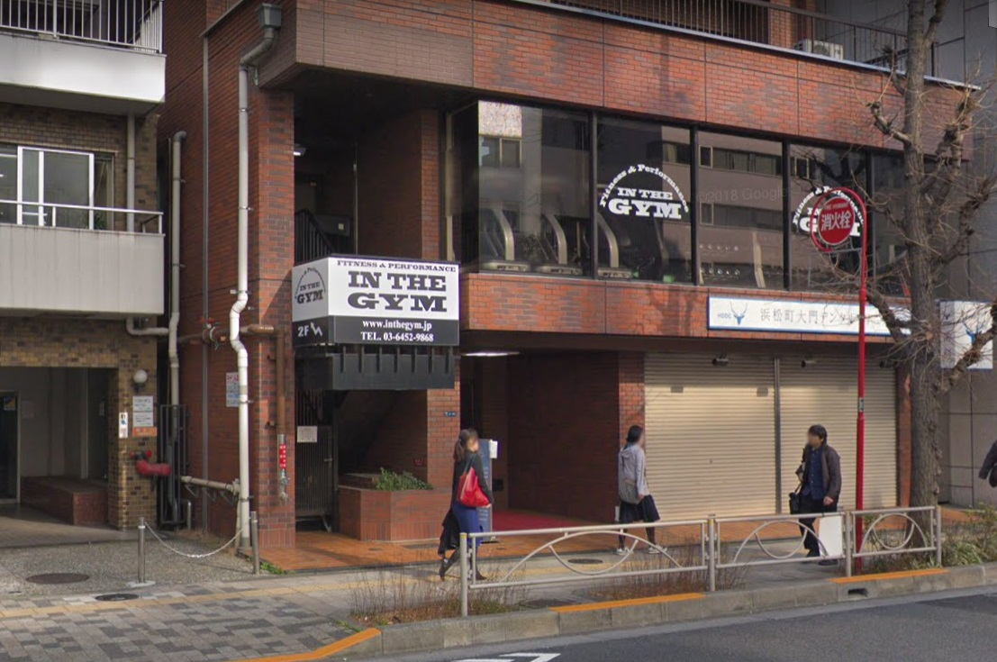 浜松町,IN THE GYM