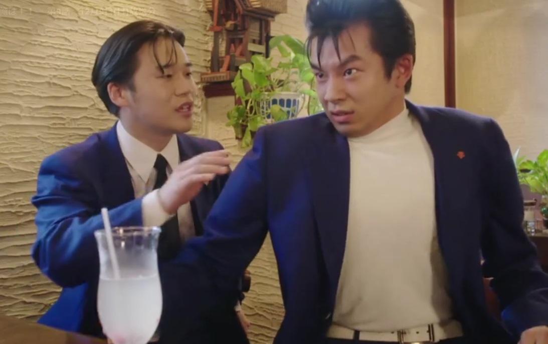 今日から俺は!!,9話