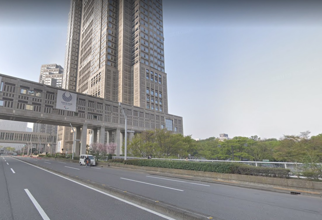 都庁前の陸橋
